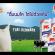 นมไทยเดนมาร์ค ฟาร์มโคนม แห่งแรกของเมืองไทย